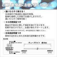 【予約・10月下旬入荷予定】クリスマスイルミネーションロープライトLED/10m・2芯/丸型/防雨/ブルー/青