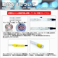 ■クリスマスイルミネーションロープライトLED/10m・2芯/丸型/防雨/ブルー/青【LEDだから長寿命&省エネ!】