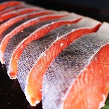 辛口紅鮭「ベニカラ」約80gx8切れ鮭 サケ さけ サーモン 天然 紅サケ 紅さけ ギフト プレゼント 贈答 お祝い