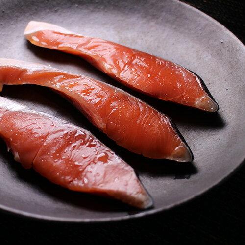プレミアム銀鮭切身5切鮭 サケ さけ サーモン 天然 銀サケ 銀さけ ギフト プレゼント 贈答 お祝い