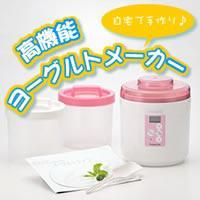 【送料無料】【タニカ ヨーグルティア スターターセット YM-1200 ピンク】