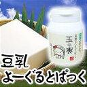 【豆腐の盛田屋 豆乳よーぐるとぱっく 120g】玉の輿(たまのこし) (ヨーグルトパック)豆乳ヨーグルトパック