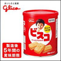 【グリコ ビスコ保存缶 30枚×10缶】