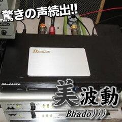 【Bhado)))(美波動)多機能】