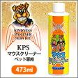 【KPS マウスクリーナー ペット専用 473ml】ペットキス マウスクリーナー 473ml