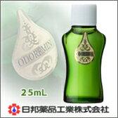 【日邦薬品 オドレミン 25ml 医薬部外品】