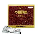 【送料無料】【万田酵素ペースト分包タイプ150g(2.5g×60包)】