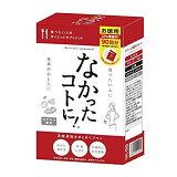 【なかったコトに! お徳用 3粒×90包】【送料無料】※沖縄県、離島は除きます。なかったコトに!大容量