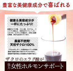 ザクロのしずくギフト健康を贈る♪ざくろジュース濃縮500m◆ラッピング・のし・メッセージカードあす楽対応