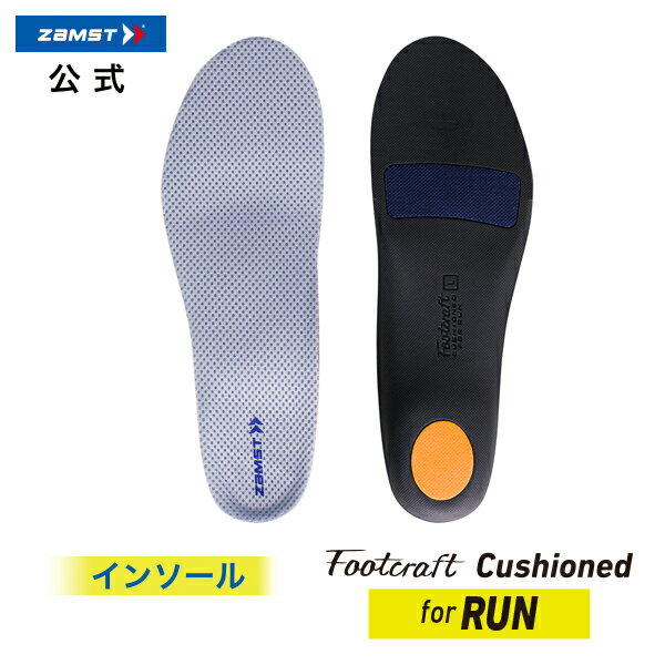 Footcraft Cushioned for RUN