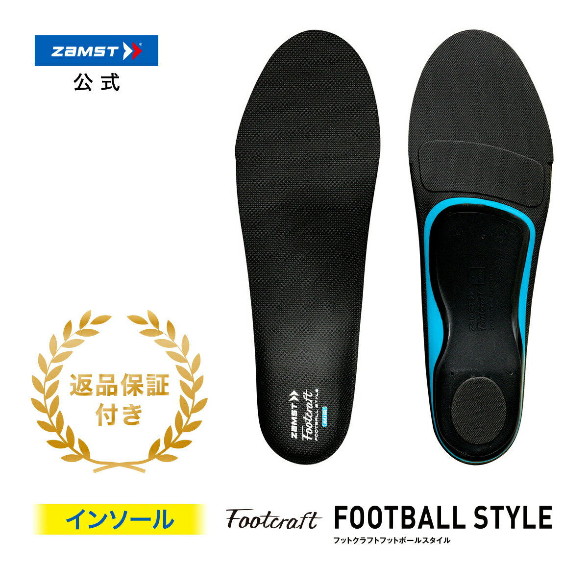 Footcraft FOOTBALL STYLE