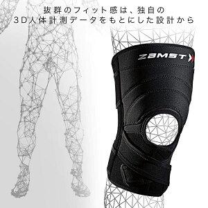 ザムストZK-7zamstサポーターひざ膝膝用膝サポーターストラップ通気性SサイズMサイズLサイズLLサイズ3Lサイズ4Lサイズおすすめスポーツ:バスケットバスケットボールバレーボールハンドボールサッカーフットサルスキースノーボード