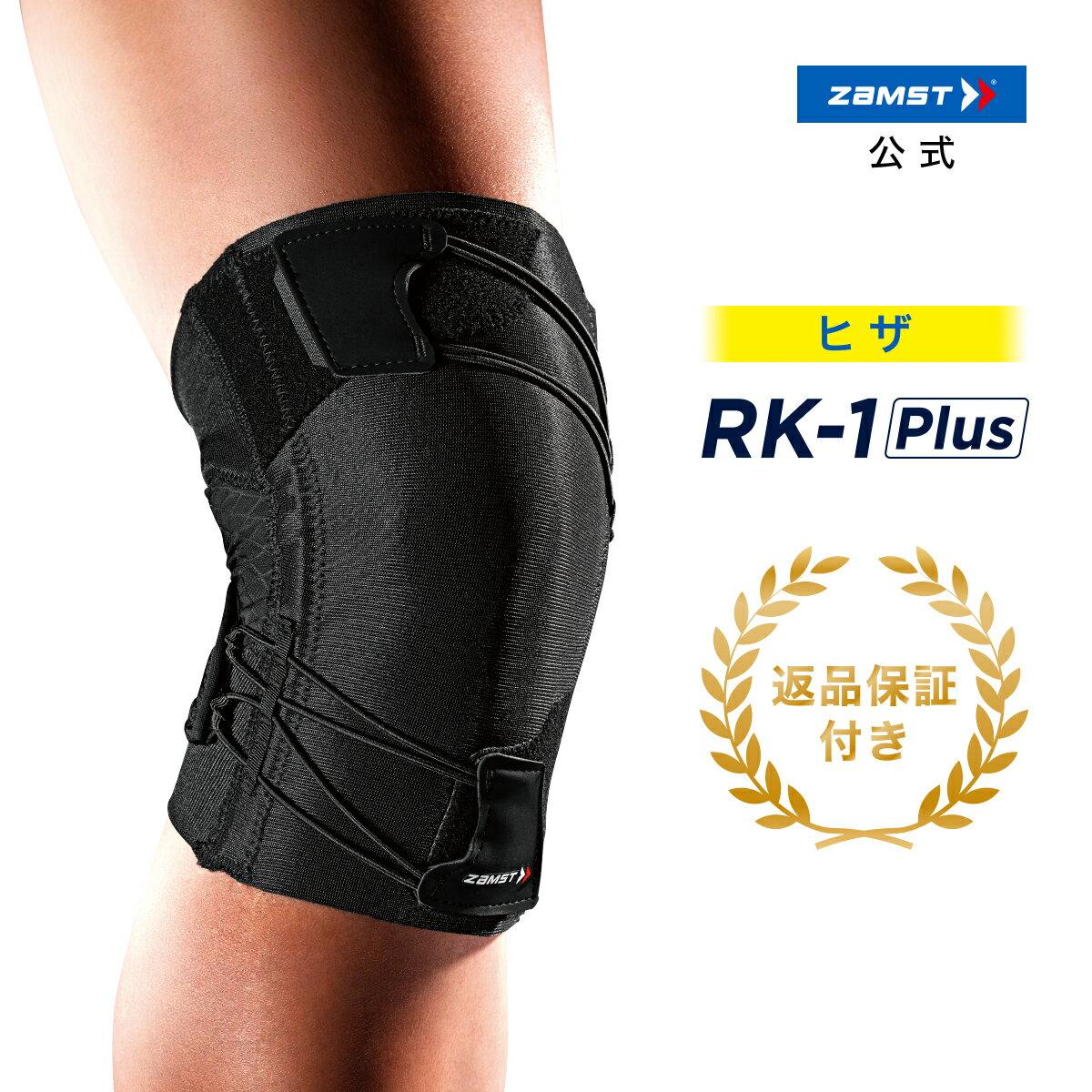 RK-1Plus