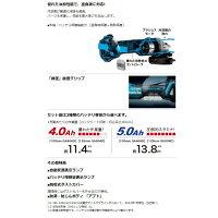 マキタディスクグラインダー18V充電式GA504DZ同等品XAG04ZMAKITAブラシレスコードレスサンダー本体のみ