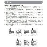 マキタバッテリー充電器セット18V純正BL1850B&DC18RCMAKITA5.0Ahリチウムイオン残容量表示自己故障診断機能急速充電器7.2〜18Vスライド式バッテリー専用