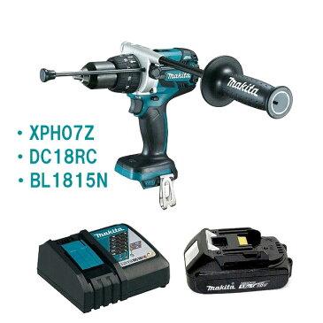 マキタ Makia XPH07Z+BL1815N+DC18RC 18V 充電式 ブラシレス 振動 ドリルドライバ 本体 HP481DZ 同等品 ワカサギ釣りの穴あけ用に最適