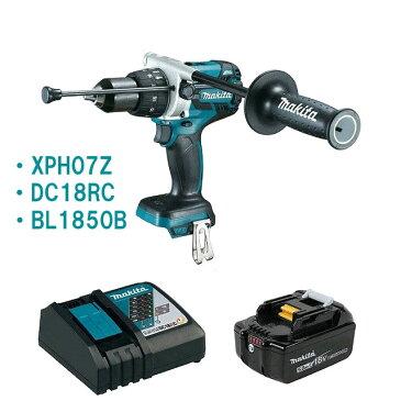 マキタ Makia XPH07Z+BL1850B+DC18RC 18V 充電式 ブラシレス 振動 ドリルドライバ 本体 HP481DZ 同等品 ワカサギ釣りの穴あけ用に最適
