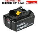 マキタ 14.4V/18V用バッテリホルダ GM00001489 バッテリ別売