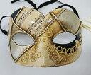 ベネチアのマスケラ 仮面 アイマスク メロディシルバー