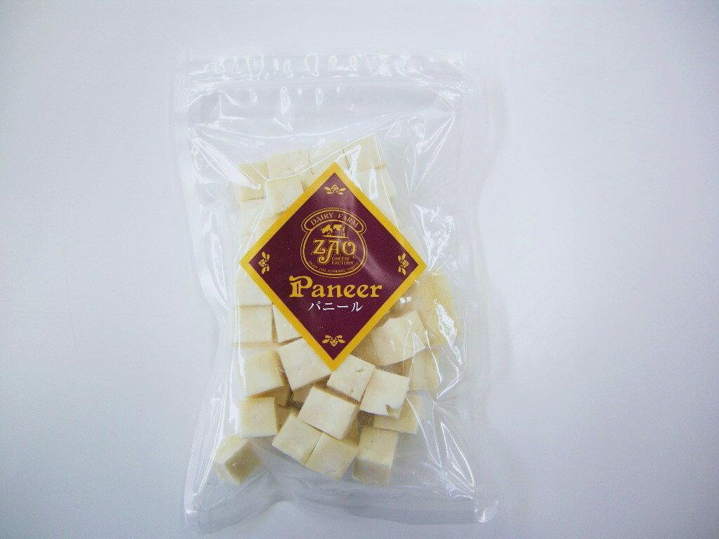 蔵王酪農センター 蔵王チーズ『蔵王 パニールチーズ 200g』
