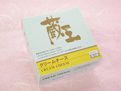 【がんばろう!宮城】蔵王チーズ クリームチーズ150g