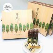 【送料無料】欅と杜とバウムクーヘン12個入3箱セットバレンタイン企画お得になっています!
