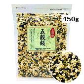 雑穀ブレンド五穀飯黒豆・そばの実・精麦・きび・緑豆