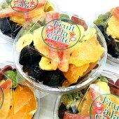 乾果実・フルーツアラカルト 400gドライフルーツミックスプレゼント プチギフト お土産 手土産 お見舞い お供え 景品 レーズン 干しぶどう 乾燥果実 果物