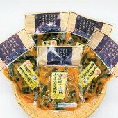 【送料無料】仙台青唐小胡瓜味噌170g×5袋