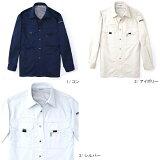 長袖シャツ K2003 (20034) Kansai(カンサイ)【作業服・作業着・春夏用】