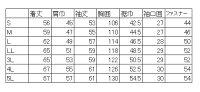 ★アウトレット★長袖ブルゾンK8091Kansai(カンサイ)【作業服・作業着・春夏用】【10P22Jul14】