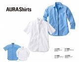 【アウトレット】カラー半袖アウラシャツ (AURA Shirts) 12003 C/1サックス DAIRIKI ダイリキ 【作業服・作業着・通年用】
