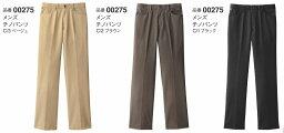 Kansai(カンサイ)ノータックチノパンツ(メンズ)(KS-275)00275Kansaiuniform