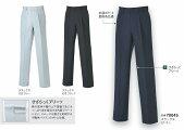 スラックスK7004(70045)Kansaiuniformカンサイユニフォーム作業服・作業着・春夏用