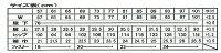 レディースワンタックスラックスNo.1032ZZ202ネイビー【作業服・作業着・秋冬用】