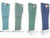 ☆☆カーゴパンツ 33316 モーガン1 (アウトレット) 【作業服・作業着・春夏用】