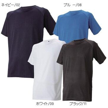 【取り寄せ】アタックベース白金ナノ消臭半袖Tシャツ 309-15 (ZY523) 2018年春夏カタログ掲載