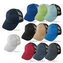 【LIFEMAX ライフマックス】リーズナブルキャップ MC6617 [BONMAX ボンマックス] メンズ レディース キャップ 帽子 作業着 作業服 7カラー フリーサイズ(56〜60cm) 仕事着 [父の日ギフト]