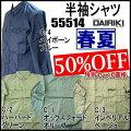 DAIRIKI(ダイリキ)長袖シャツ(51S)55514DAIRIKI