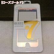 iPhone7専用ガラスパネル4.7