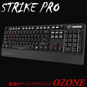 OZONESTRIKEPROBROWN/RED