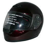 ヘルメットフルフェイスヘルメット カット・ハードコートシールド ベンチレータ