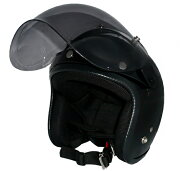 ヘルメットスモールジェット ブラック スモークバブルシールド フリップアップベース ヘルメット シールド フリップ お買い得
