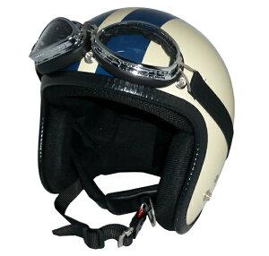 ヘルメットスモールジェット アイボリー ネイビー ビンテージゴーグル ヘルメット シールド お買い得