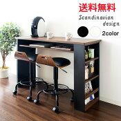 送料無料幅120cmで収納機能付きのブラウン、ホワイトから選べるカウンターテーブルバーテーブルカフェテーブルコーヒーテーブルKNT-1200