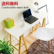 送料無料カウンターとしても使用できる幅120cm、奥行40cmのお洒落なワークデスクパソコンデスク書斎デスク学習デスク作業台0NB-WT223