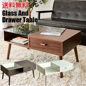 送料無料収納と見せるを兼ね備えたお洒落なガラストップリビングテーブルセンターテーブルガラステーブルローテーブルコーヒーテーブルCT-845