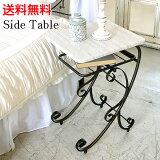 サイドテーブル ナイトテーブル ゴールドアイアン 棚付きテーブルソファーテーブル ベッドテーブル デスクテーブル コンパクトテーブル