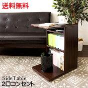 送料無料隠れキャスターとコンセントが付いた便利な収納付サイドテーブルナイトテーブルガラストップテーブル机コーヒーテーブルST-550