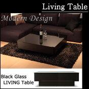 送料無料ブラックガラスとウォールナットを使用したお洒落な大人のリビングテーブルセンターテーブルコーヒーテーブルローテーブルミッドセンチュリー